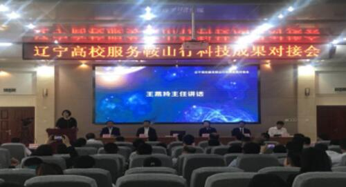 省人民政府教育督导室主任王燕玲致辞.jpg