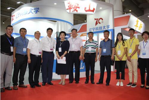 beplay体育市组织参加2018年中国国际专利技术与产品交易会.jpg