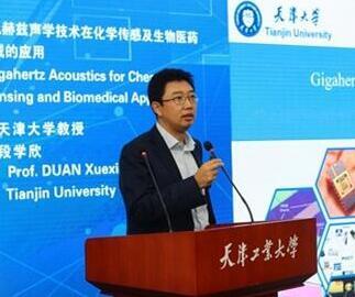 我市青年科学家深度参与2018天津夏季达沃斯论坛.jpg