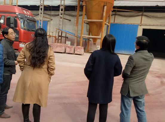 李董(右一)、周总(右二)、杨总设计师(左二)、付老师(左四,.jpg