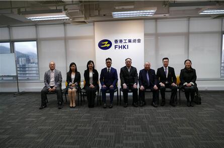 广西科技代表团在香港工业总会调研并合影.jpg