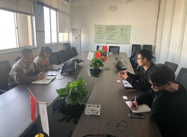 淘科技平台走访海宁三雷模塑有限公司.jpg