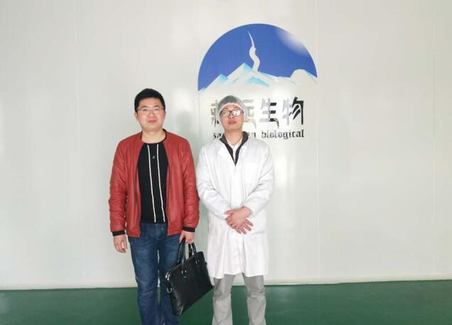 丰科易走访江西藏远生物科技有限公司.jpg
