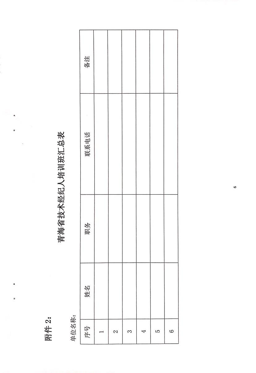 C610051A51FB0ECCCE5D69763F2B7C05.png