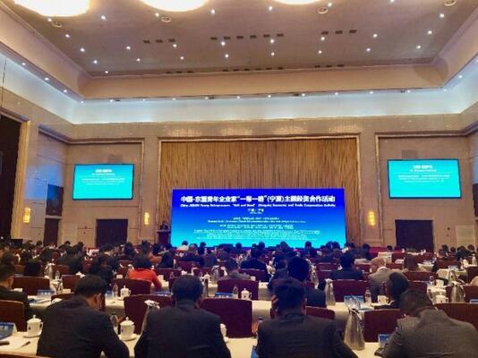 """东盟和中国青年企业家:""""一带一路""""建设是合作好机遇.jpg"""