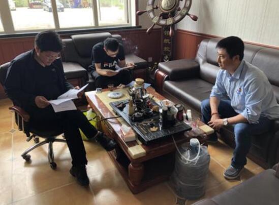 庄河科易网回访大连彤升橡胶机械有限公司.jpg