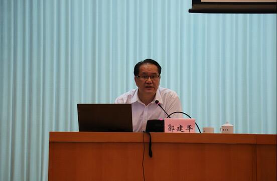 中国民营科技促进会郭建平副会长讲解2019年国家高新技术企业认定常见问题及采取的措施.jpg