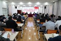 青海省科技厅举行庆祝建党98周年党建工作表彰会暨厅领导讲主题教育专题党课活动