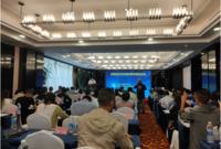 青海省科技创新政策专题培训班圆满结束