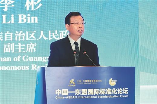 广西壮族自治区相关领导致辞。由自治区市场监督管理局提供.jpg