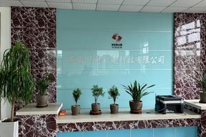 天长科技大市场走访安徽华林磁电科技有限公司