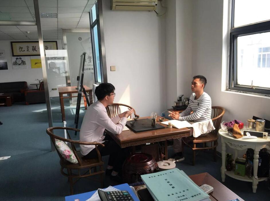 广西网上技术市场拜访南宁亿资联米业有限公司.jpg