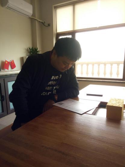 庄河科易网走访大连亨力自动化设备有限公司及周边企业3.png