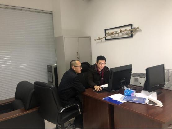 大庆金九鼎科技开发有限公司来访平台