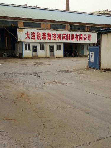 庄河科易网走访大连锐泰数控机床制造有限公司等企业1.png