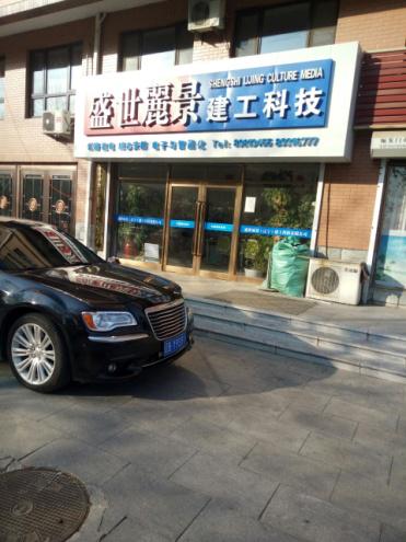 庄河科易网走访大连锐泰数控机床制造有限公司等企业2.png