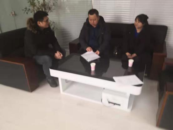 黑龙江赫益乳业科技有限公司来访平台