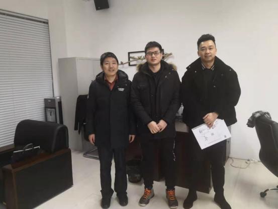 大庆正方软件科技股份有限公司来访平台