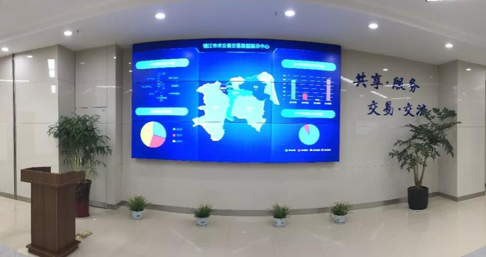喜讯!镇江市技术交易市场共享展厅全面启用4.jpg