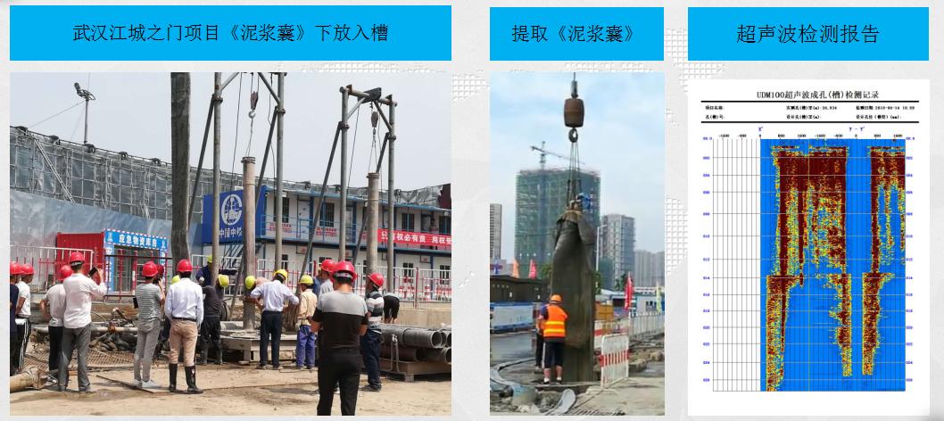 武汉江城之门项目.png