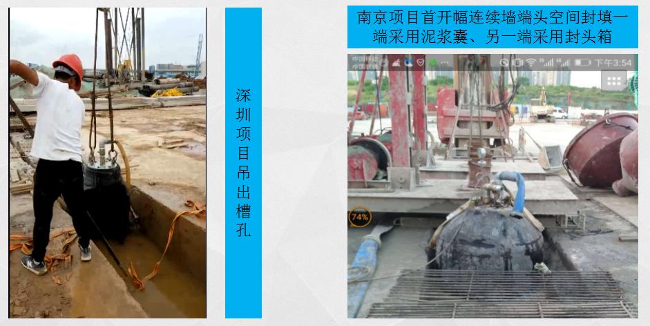 深圳项目&南京项目.png