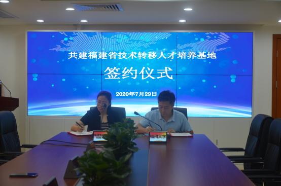 2020年福建省初级技术经纪人线上培训班成功举办——活动报道273.png