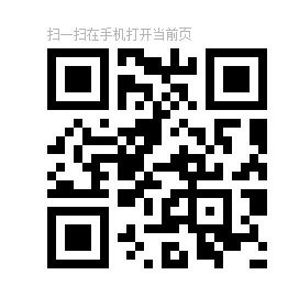 微信截图_20200806143431.png